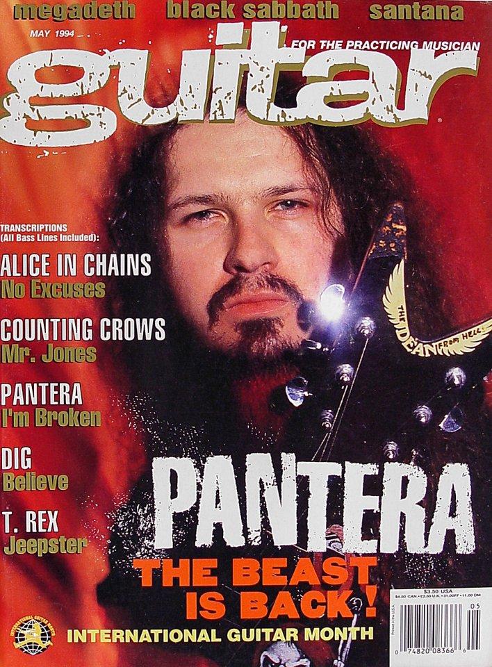 Guitar Vol. 11 No. 7