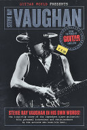 Guitar World Presents: Stevie Ray Vaughan Book