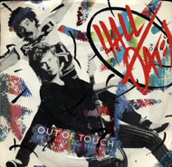"Hall & Oates Vinyl 7"" (Used)"