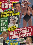 Hant Magazine