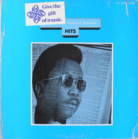 """Harold Boggs Vinyl 12"""" (New)"""