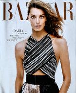 Harper's Bazaar February 2014 Magazine