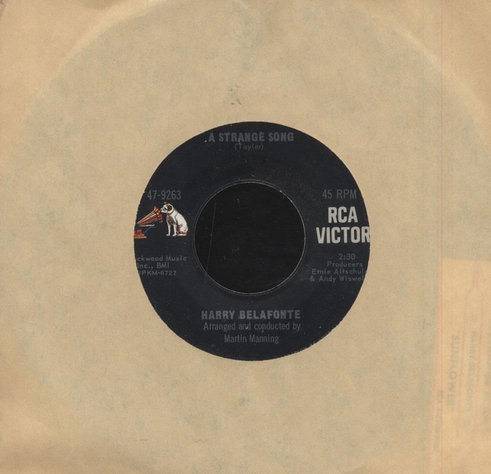 "Harry Belafonte Vinyl 7"" (Used)"
