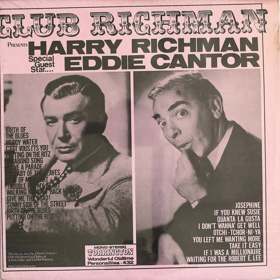 "Harry Richman Vinyl 12"" (New)"