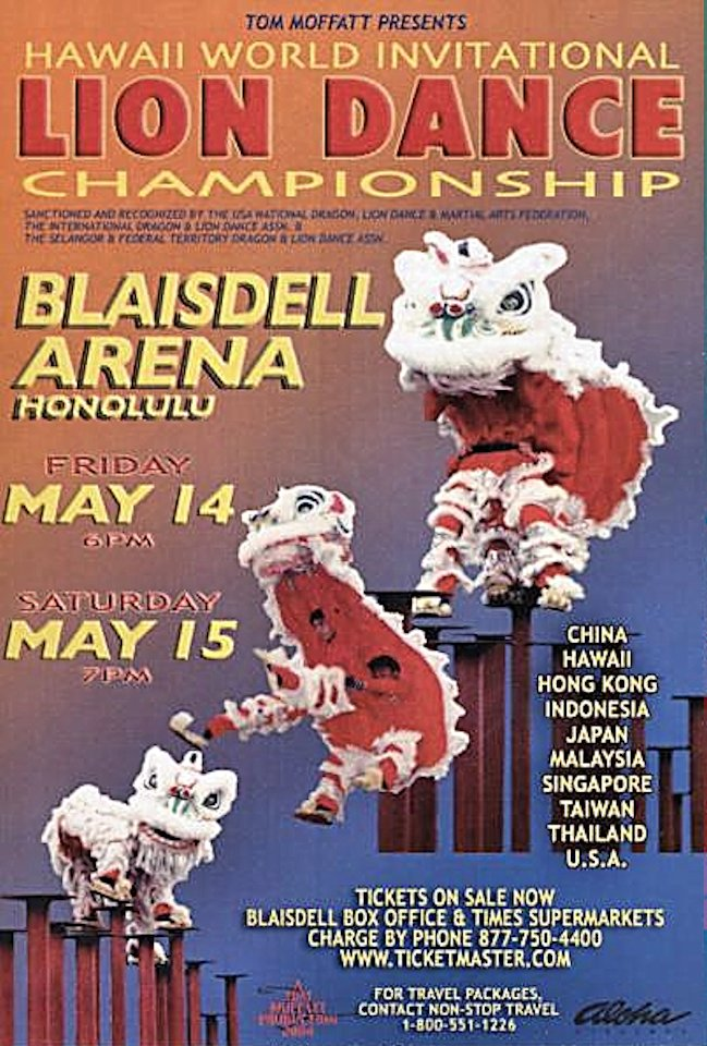 Hawaii World Invitational Lion Dance Championship Handbill