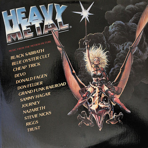 "Heavy Metal Vinyl 12"" (Used)"