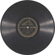 "Helen Clark Vinyl 10"" (Used)"