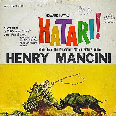 "Henry Mancini Vinyl 12"" (Used)"