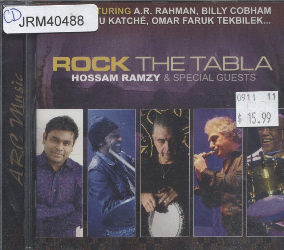 Hossam Ramzy CD