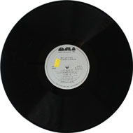 """""""Hot Lips"""" Page Vinyl 12"""" (Used)"""