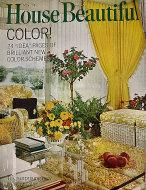 House Beautiful Vol. 111 No. 5 Magazine