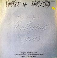 """House Of Flowers Vinyl 12"""" (Used)"""
