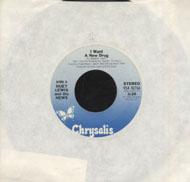 """Huey Lewis & the News Vinyl 7"""" (Used)"""