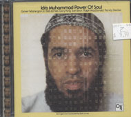 Idris Muhammad CD