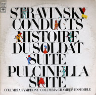 "Igor Stravinsky Vinyl 12"" (Used)"