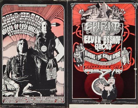 Cold Blood Postcard
