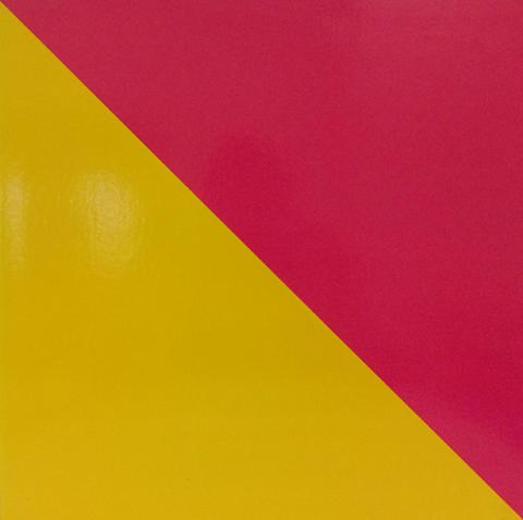 "James Taylor Vinyl 12"" (Used)"