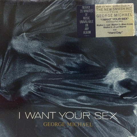 "George Michael Vinyl 12"" (Used)"