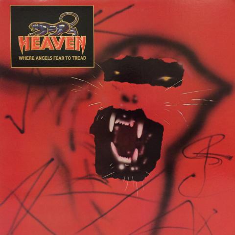 "Heaven Vinyl 12"" (Used)"