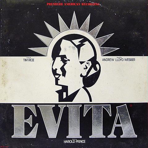 "Tim Rice Vinyl 12"" (Used)"