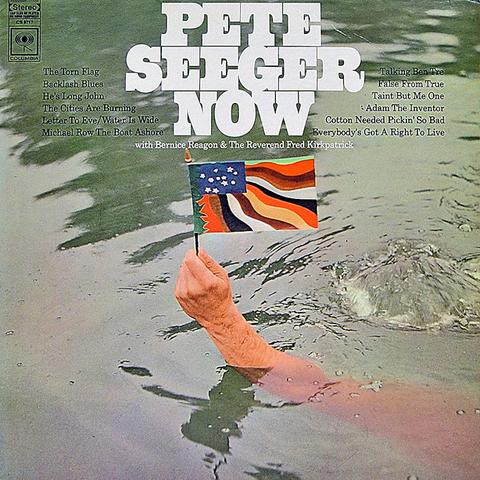 "Pete Seeger Vinyl 12"" (Used)"