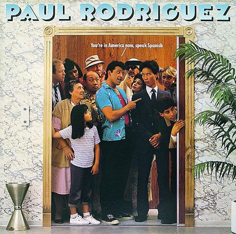 "Paul Rodriguez Vinyl 12"" (Used)"