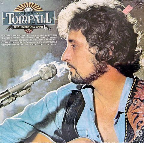 "Tompall Glasser and His Outlaw Band Vinyl 12"" (New)"