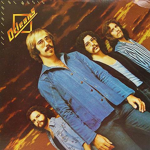 """Orleans Vinyl 12"""" (Used)"""