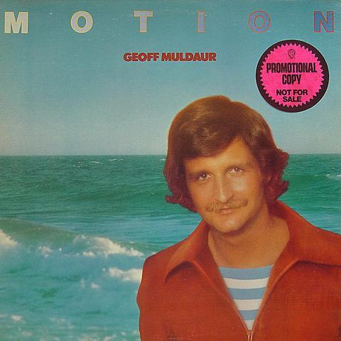 """Geoff Muldaur Vinyl 12"""" (Used)"""