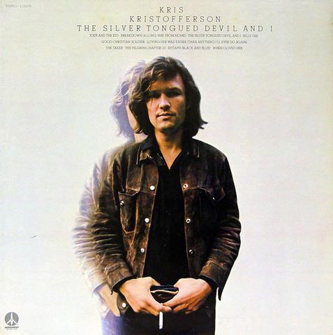 "Kris Kristofferson Vinyl 12"" (Used)"