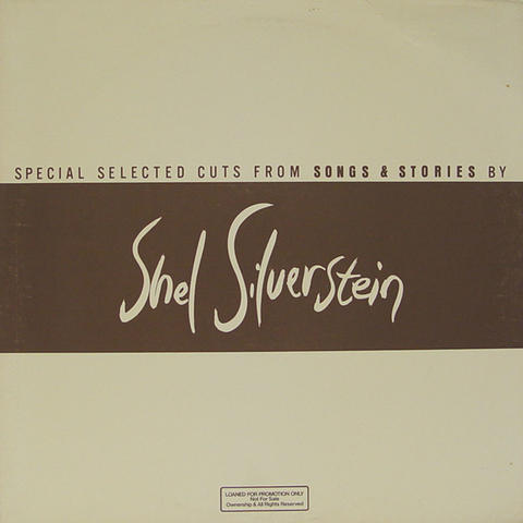 "Shel Silverstein Vinyl 12"" (Used)"