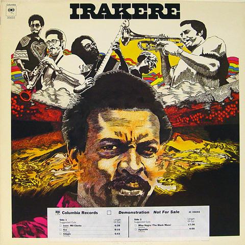 """Irakere Vinyl 12"""" (Used)"""