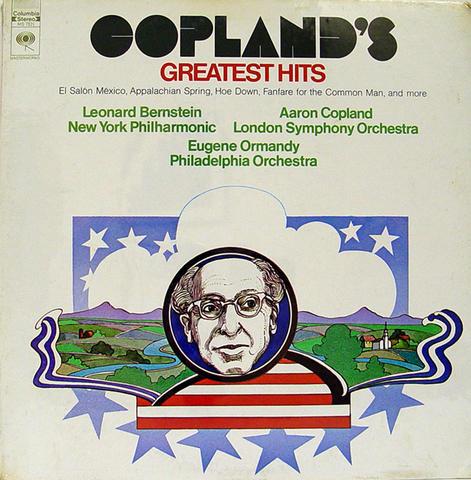 """Aaron Copland Vinyl 12"""" (New)"""
