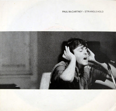 "Paul McCartney Vinyl 7"" (Used)"