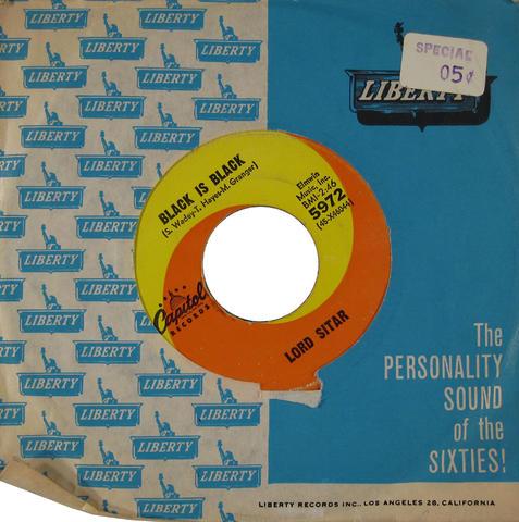 "S. Wadey, T. Hayes, M. Granger Vinyl 7"" (Used)"