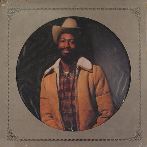 "Teddy Pendergrass Vinyl 12"" (New)"