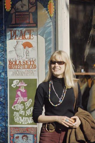 Hippie Chick Fine Art Print