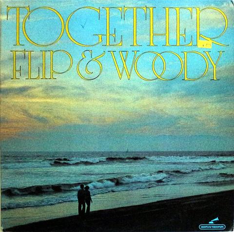 """Flip & Woody Vinyl 12"""" (Used)"""