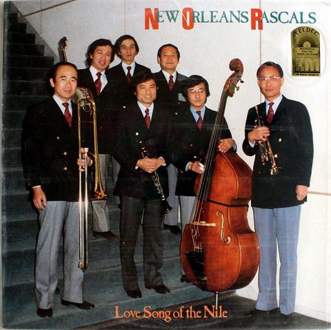 "New Orleans Rascals Vinyl 12"" (New)"