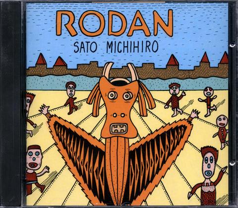 Radon CD