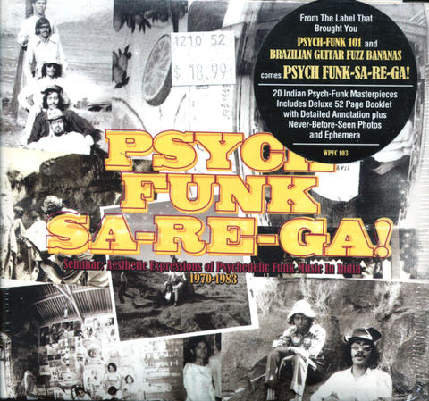 Psych Funk Sa-Re-Ga! CD