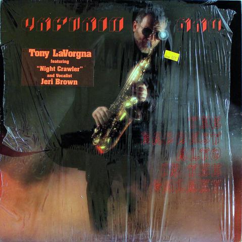 """Tony LaVorgna Vinyl 12"""" (Used)"""
