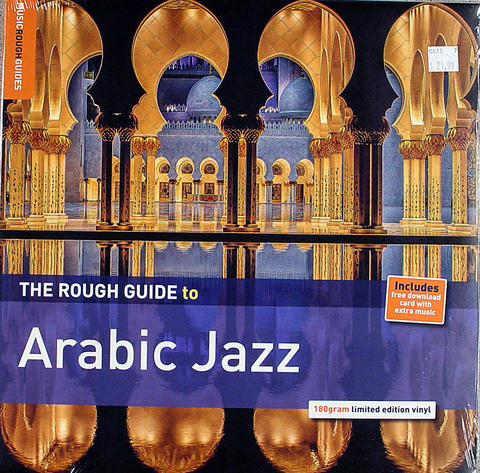 """The Rough Guide to Arabic Jazz Vinyl 12"""" (New)"""