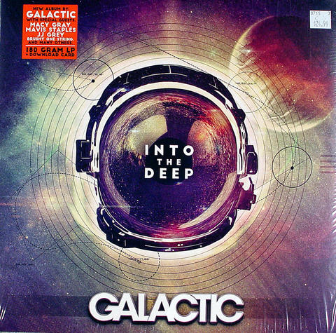 "Galactic Vinyl 12"" (New)"