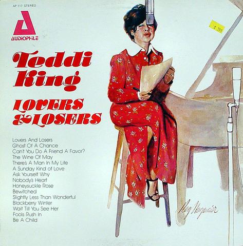 """Teddi King Vinyl 12"""" (Used)"""