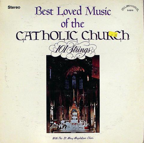 """St. Mary Magdalene Choir Vinyl 12"""" (Used)"""
