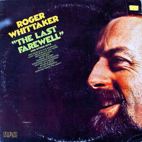 """Roger Whitaker Vinyl 12"""" (Used)"""