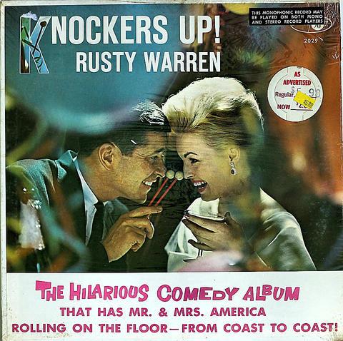 """Rusty Warren Vinyl 12"""" (New)"""