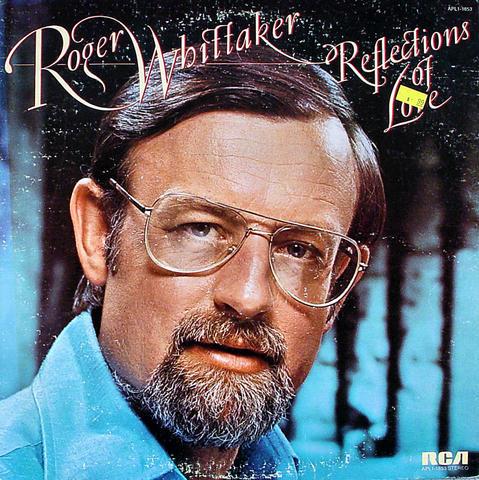 """Roger Whittaker Vinyl 12"""" (Used)"""