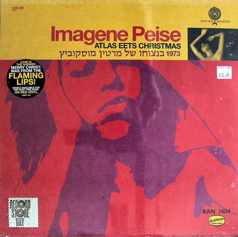 """Imagene Peise Vinyl 12"""" (New)"""